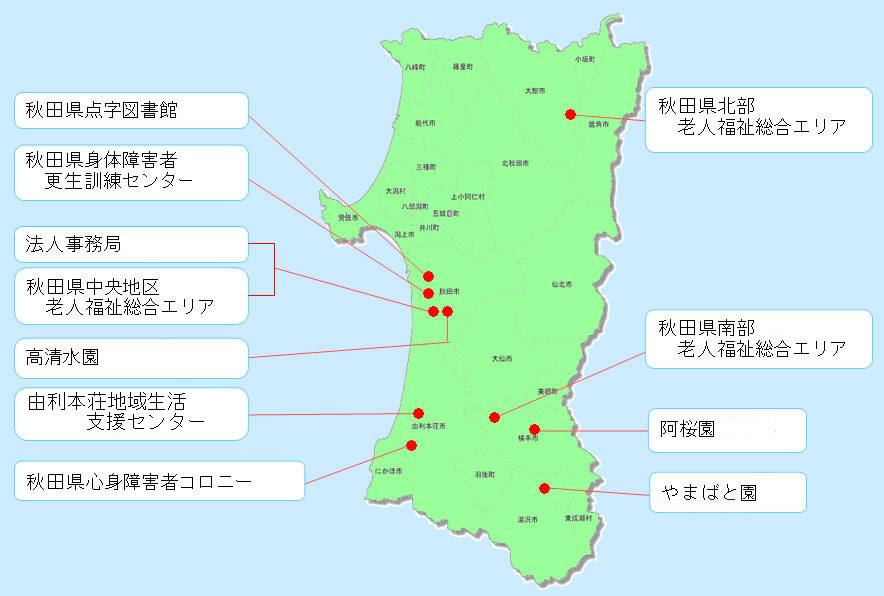 施設の所在地・マップ