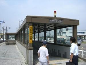 kunren-annai_shakaiseikatsu2