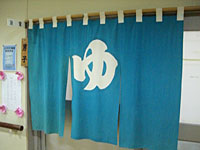 kunren-gaiyo8
