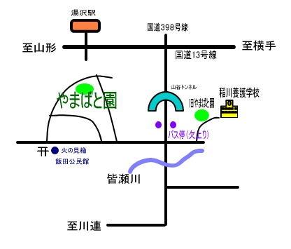 yamabato-access